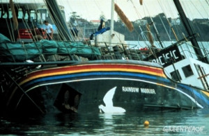 RAINBOW WARRIOR - 1985